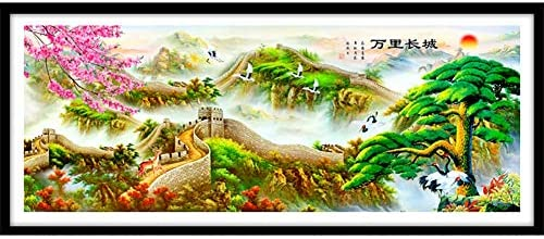 BNSDMM 5d DIY Diamond Drawing Full Drill Wanli Great Wall Scenic Landscape Diamond Painting Welcome Guest Diamond Embroidery Chinese Style Gift (Size : 250x100cm)